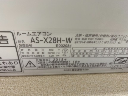 AF13D52B-8159-47B9-AA24-BDB1B68CFF52