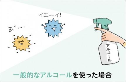 jyokin_post_pic18